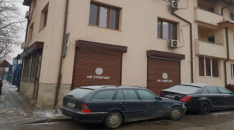 """"""" 3 М-АУТО"""" ЕООД-специализиран в ремонт на Mercedes Benz"""