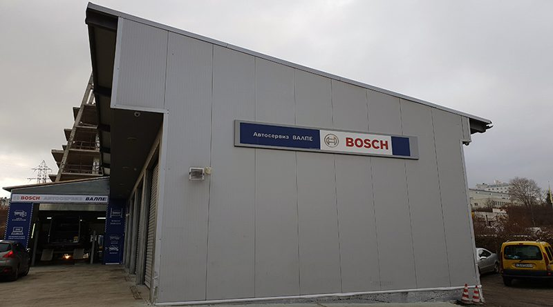 valpe bosch service